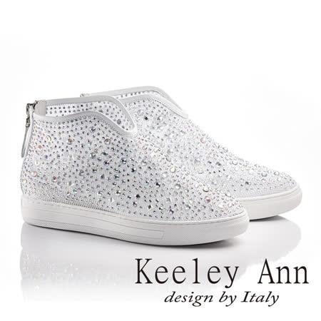 Keeley Ann真皮閃亮串珠後拉鍊內增高休閒鞋(白色636948340)