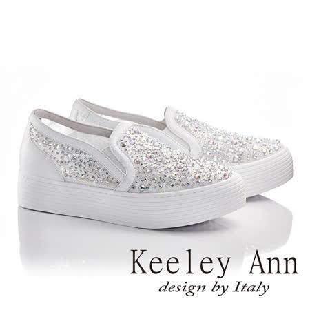 Keeley Ann透視蕾絲風真皮串珠厚底休閒鞋(白色636948240)