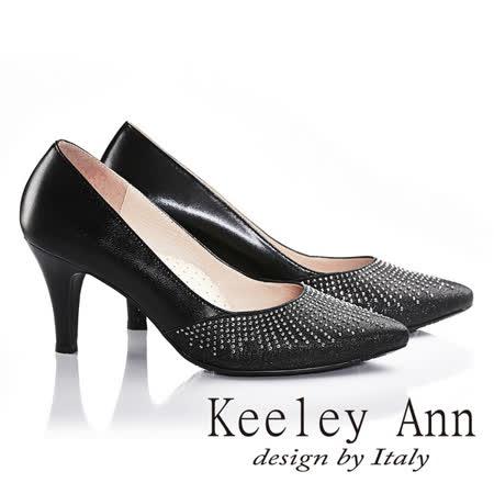 Keeley Ann放射鑽飾OL真皮軟墊尖頭高跟鞋(黑色635138110)