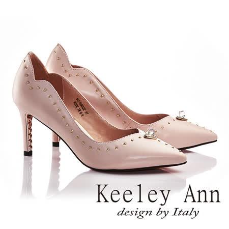 Keeley Ann完美曲線OL鉚釘鑲邊全真皮尖頭高跟鞋(淺粉色625932258)-Ann系列
