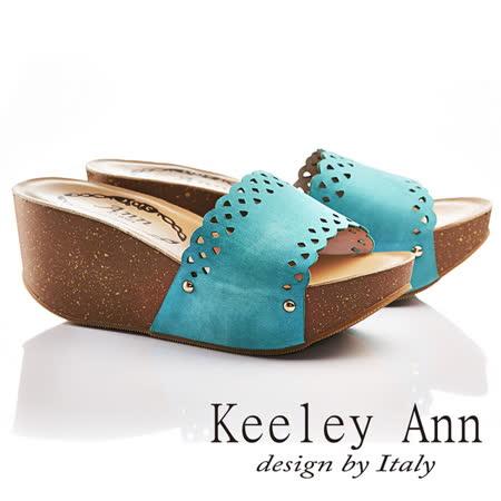 Keeley Ann一字寬帶真皮素色雕花厚底涼拖鞋(藍色621502160)-Ann系列