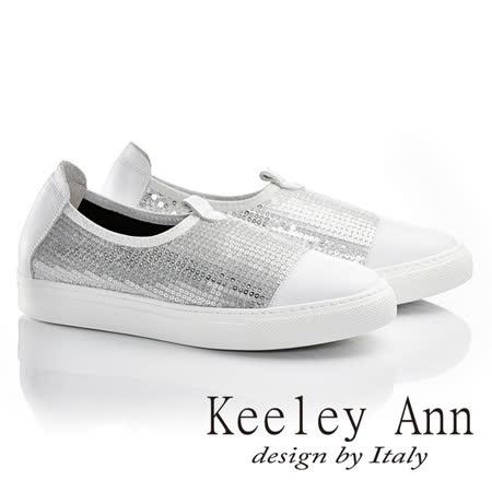 Keeley Ann 自然享樂~全真皮素面串珠休閒鞋(白色626627240)-Ann系列