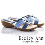 Keeley Ann特色壓紋拼接結飾真皮楔形涼拖鞋(藍色631223160)