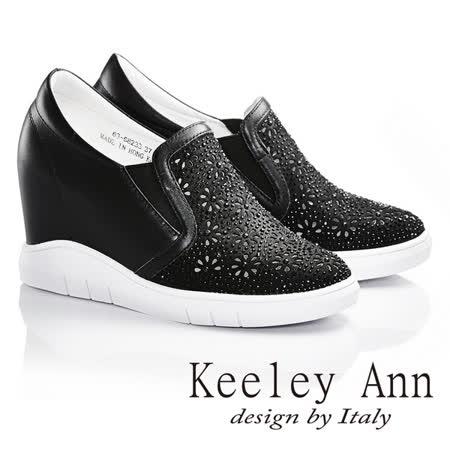 Keeley Ann  高調嚴選~全真皮雷射雕花縷空串珠內增高休閒鞋(黑色636823310)