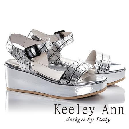 Keeley Ann魅惑科技風質感壓紋真皮厚底涼鞋(銀色622502227)-Ann系列