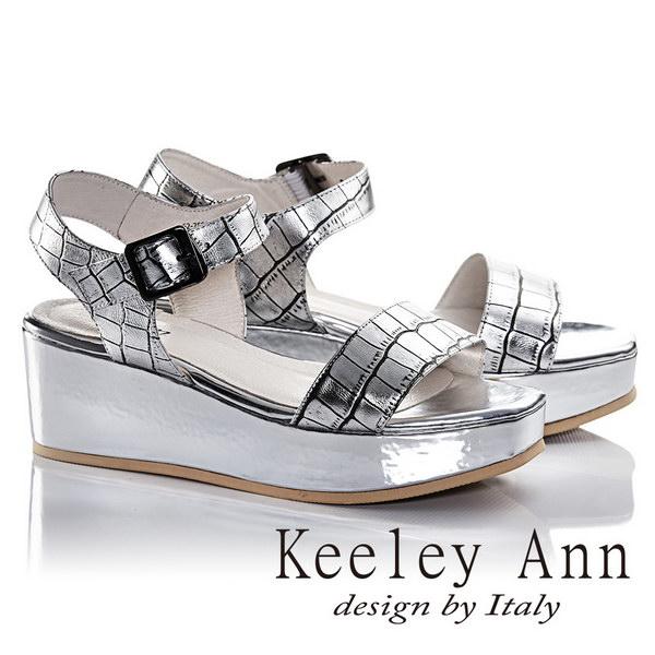 Keeley Ann魅惑科技風 壓紋真皮厚底涼鞋 銀色622502227 ~Ann系列