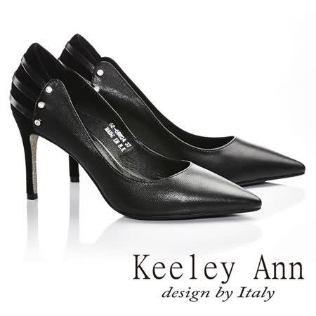 Keeley Ann 簡極大方~OL素面精緻鑽舒適高跟鞋(黑色625982410)-Ann系列
