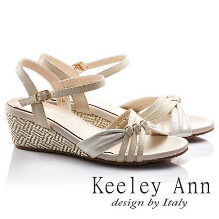 Keeley Ann婉約結飾編織全真皮楔形涼鞋(米色632223330)