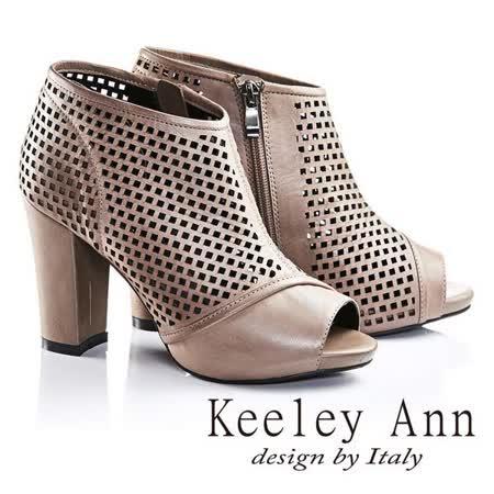Keeley Ann洞悉時尚美型拼接粗跟羅馬涼鞋(咖啡色633533270)