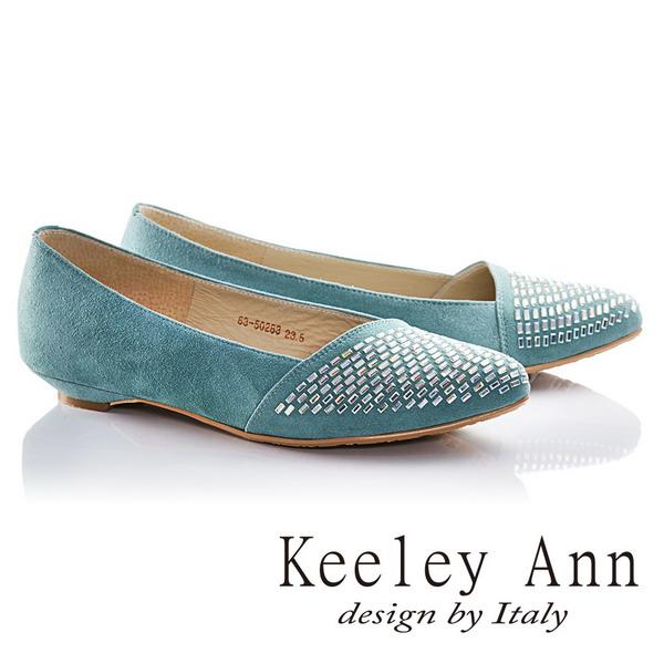 Keeley Ann閃耀時刻OL通勤百搭真皮平底鞋 綠色635028302