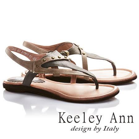 Keeley Ann帥氣流線鉚釘雙層真皮平底涼鞋(鐵灰色632138182)