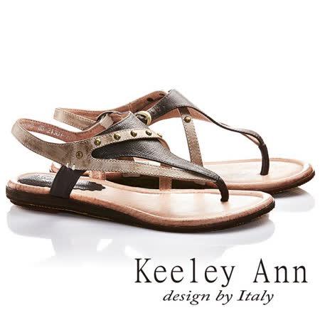 Keeley Ann帥氣流線鉚釘雙層真皮平底涼鞋(咖啡色632138170)