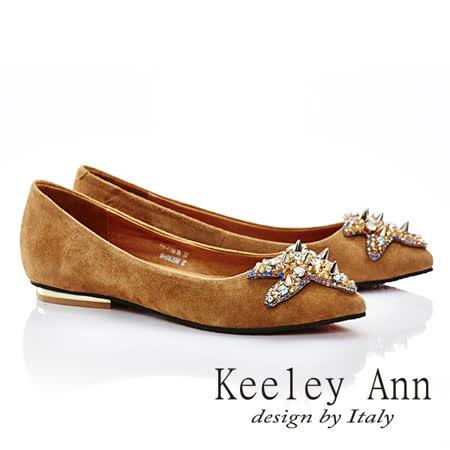 Keeley Ann 奢華亮眼-綴鑽海星全真皮尖頭平底鞋(杏色565981506-ANGEL系列)