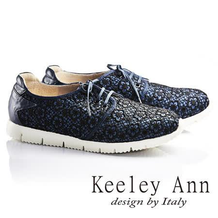 Keeley Ann蕾絲花紋真皮軟墊綁帶休閒鞋(藍色636028160)