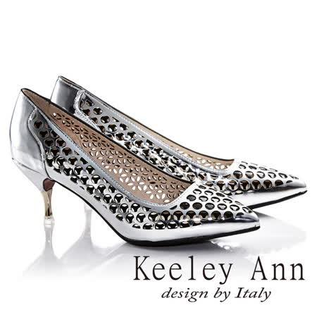 Keeley Ann科技感鏤空洞洞前衛OL尖頭高跟鞋(銀色625972327)-Ann系列