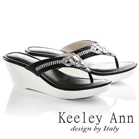 Keeley Ann時尚鑽飾軟墊真皮楔形夾腳涼拖鞋(黑色631168110)