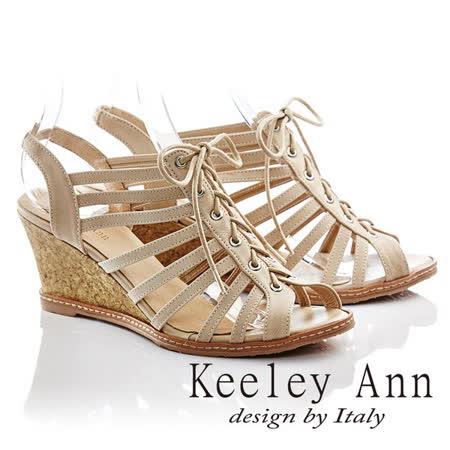 Keeley Ann羅馬假期全真皮縷空綁帶楔型涼鞋(米色632273130)