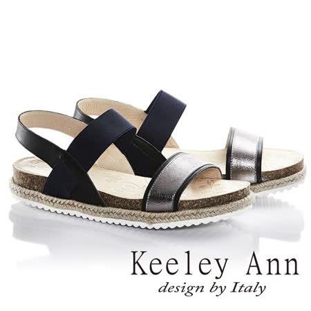 Keeley Ann前衛寬帶鬆緊帶麻繩編織真皮平底涼鞋(槍色632033217)