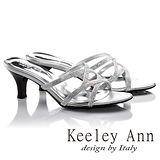 Keeley Ann華麗交錯鑽帶真皮中跟涼拖鞋(銀色631258127)