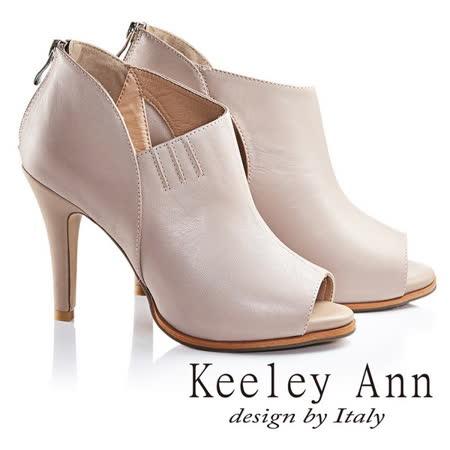 Keeley Ann獨特風格剪裁真皮高跟羅馬涼鞋(裸色633533133)