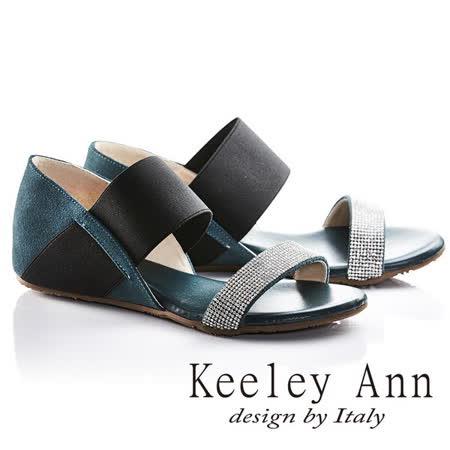 Keeley Ann簡約步調一字鑽帶內增高真皮涼鞋(綠色632013202)