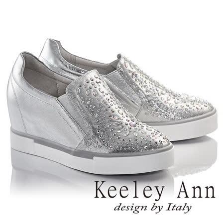 Keeley Ann全真皮雕花水晶內增高休閒鞋(銀色686823127)