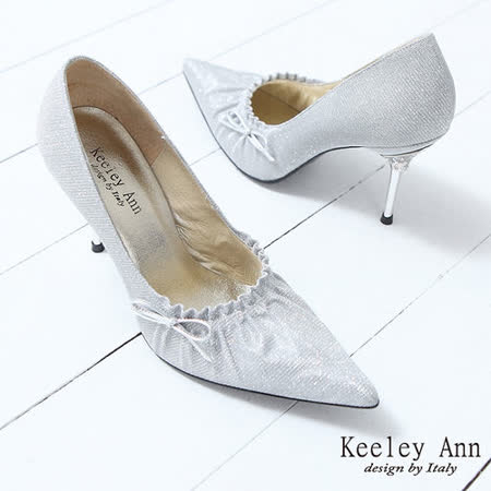 Keeley Ann晶漾亮片尖頭高跟鞋(銀)