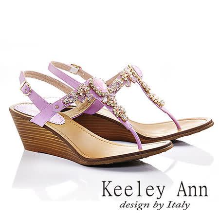 Keeley Ann 淡雅浪漫~全真皮寶石晶鑽夾腳楔型涼鞋(紫色)532008103