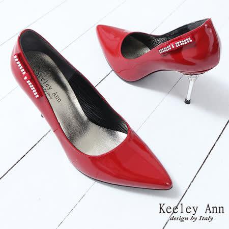 Keeley Ann尊寵雅緻~漆皮水鑽裝飾尖頭高跟鞋(紅)
