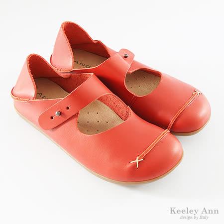 Keeley Ann柔軟Q休閒 ~ 繫帶牛皮饅頭鞋(桔紅)