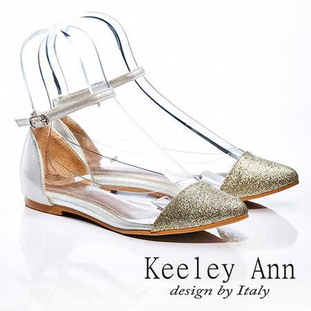 Keeley Ann 華麗璀璨-金蔥拼接透明繫帶平底鞋(金)【435288337】