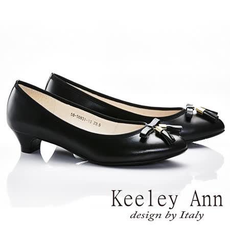 Keeley Ann 簡約典雅~全真皮蝴蝶結吊墬造型低跟鞋(黑色585083110)