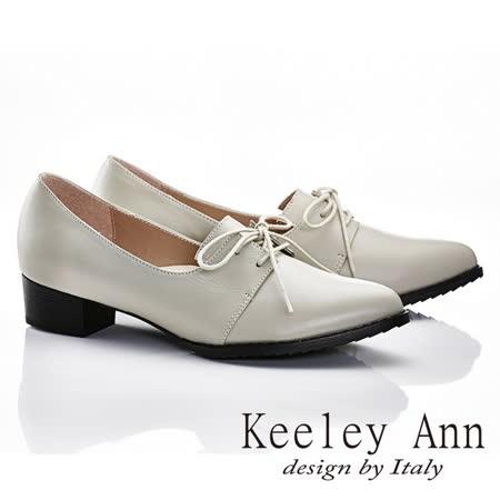 Keeley Ann  知性學院~英倫風牛津綁帶真皮軟墊低跟鞋(灰色585183380)