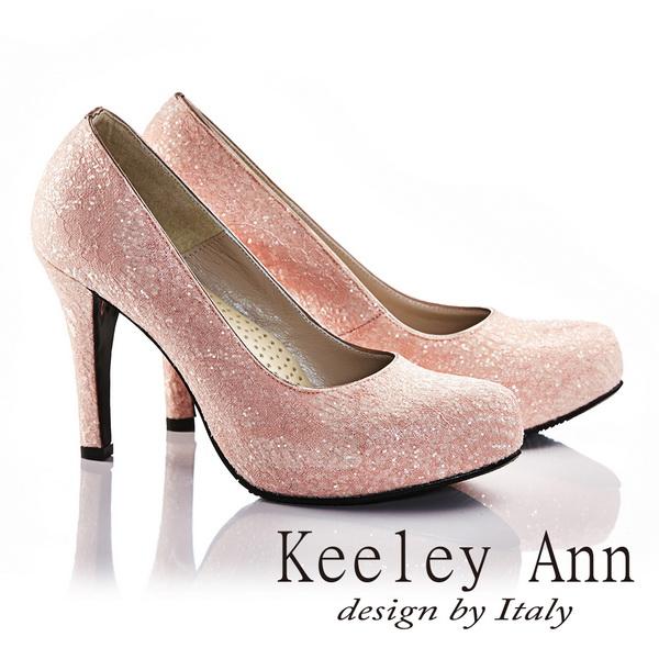 Keeley Ann素雅新娘OL晚宴蕾絲亮片真皮圓頭高跟鞋 淺粉色625092158 ~A