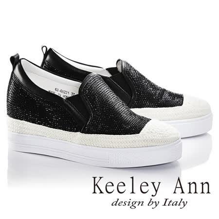 Keeley Ann百搭編織滿鑽厚底全真皮內增高休閒鞋(黑色626822110)-Ann系列