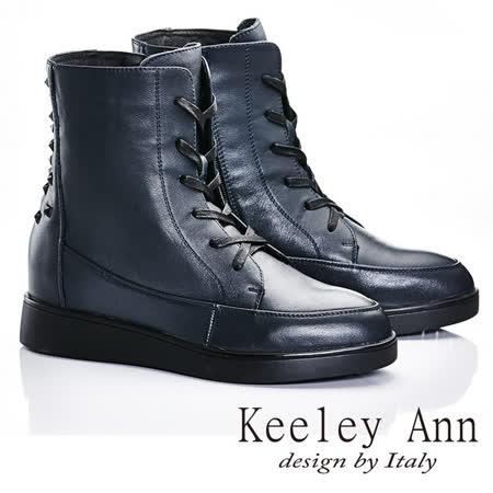 Keeley Ann  衝擊世代~鉚釘機車拉鍊綁帶造型真皮內增高短靴(藍色587158460)