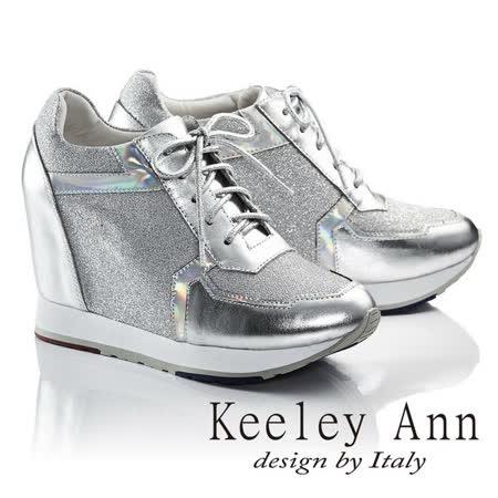 Keeley Ann奢華魅力全真皮綁帶內增高休閒鞋(銀色676822227-Ann系列)