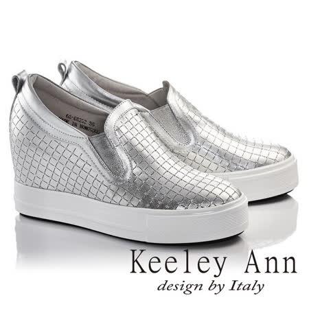 Keeley Ann完美韓妞格紋水鑽真皮內增高休閒鞋(銀色686823227)