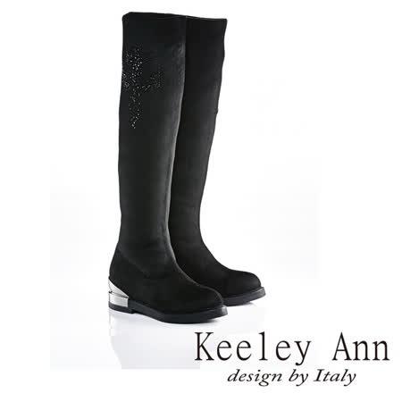 Keeley Ann   完美顯瘦~高雅印花線條低跟長靴(黑色589638110)