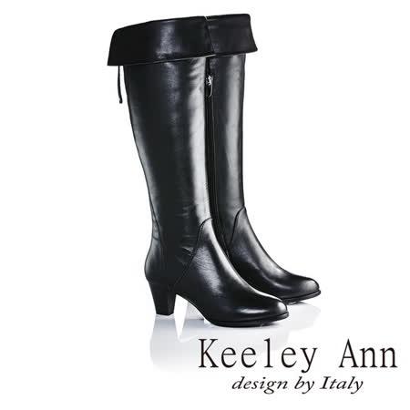 Keeley Ann  獨特迷人~真皮俐落簡約可反摺高跟長靴(黑色589313510)