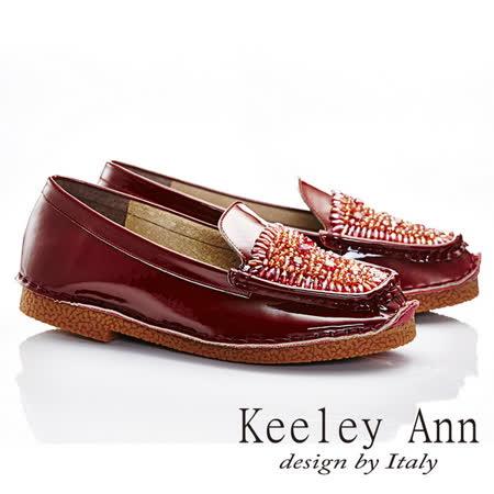 Keeley Ann 摩登精緻~光澤眾寶石真皮樂福鞋(紅色586038150)