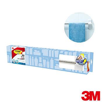 3M新無痕防水收納-毛巾架