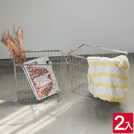 Peachy life 不鏽鋼方形洗衣籃/收納籃/髒衣籃-2入組