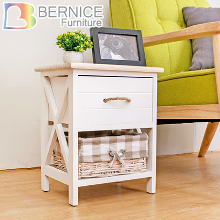 Bernice-桔梗多功能一抽一籃收納櫃/床頭櫃