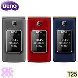 BenQ T25 2.4吋 3G雙螢幕摺疊銀髮機-贈韓版收納包+手機/平板支架+奈米矽皂