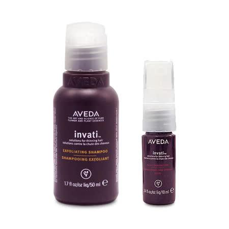 AVEDA 蘊活菁華洗髮精50ml+蘊活菁華滋養液10ml (即期品)