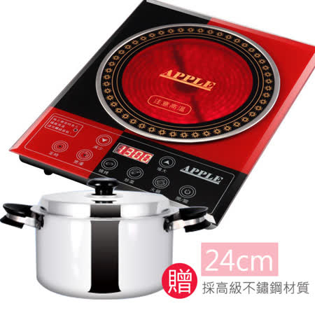 《買就送湯鍋》【蘋果牌】彩屏觸控電陶爐 AP-i2013_ESW24
