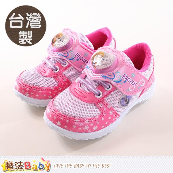 魔法Baby  女童鞋 台灣製冰雪奇緣正版閃燈鞋 sa64353