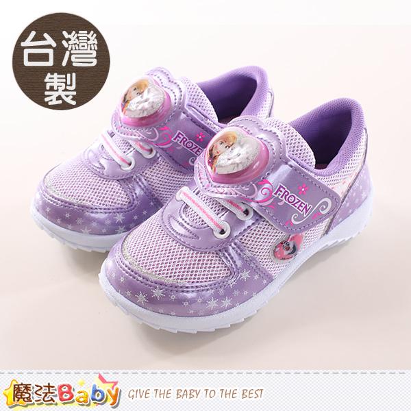 魔法Baby  女童鞋 台灣製冰雪奇緣正版閃燈鞋 sa64357