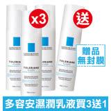 (買2送1) LA ROCHE-POSAY理膚寶水多容安濕潤乳液40ml 限量搶購中